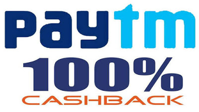 Paytm Mall Offer – 100% Cashback Offer On Mobile Recharge Upto Rs.35