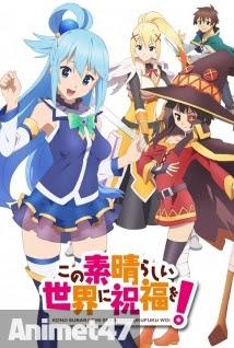 Kono Subarashii Sekai ni Shukufuku wo! -  2016 Poster