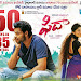 Fidaa First Look Poster-mini-thumb-1