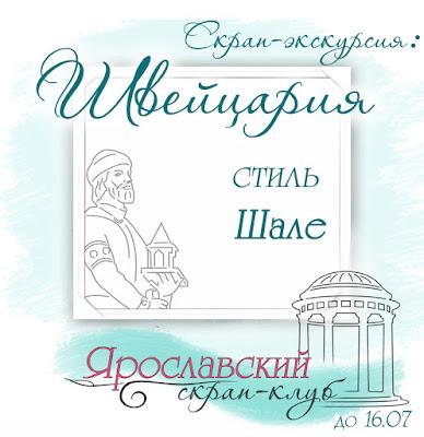 http://yar-sk.blogspot.ru/2017/06/shale.html