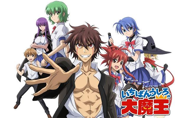 Ichiban Ushiro no Daimaou (12/12) + Especiales (100MB) (HDL) (Sub Español) (Mega)