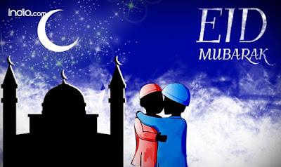 Eid Mubarak 2016 Wallpapers
