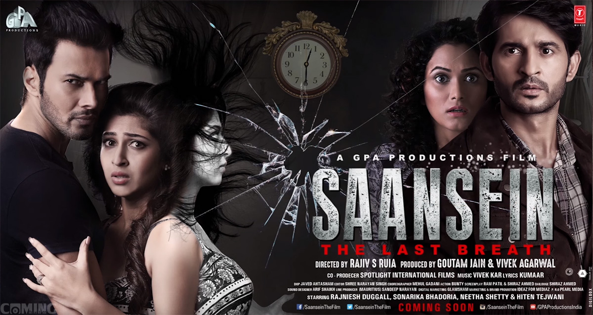 Complete cast and crew of Saansein (2016) bollywood hindi movie wiki, poster, Trailer, music list -  Rajneesh Duggal and Sonarika Bhadoria, Movie release date 25 November, 2016