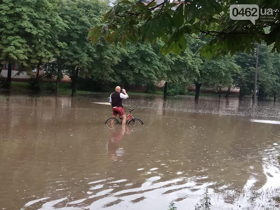 Чернігів затопило