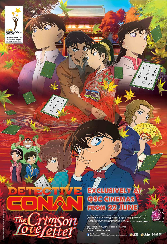 Detective Conan: Crimson Love Letter (2017) ยอดนักสืบจิ๋ว โคนัน ปริศนาเพลงกลอนซ่อนรัก