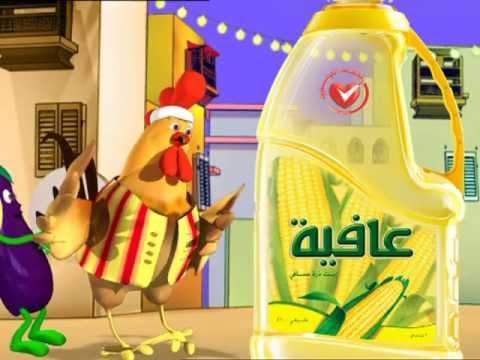 وظائف خالية فى شركة زيت عافية فى مصر 2020