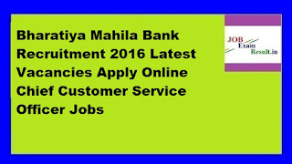 Bharatiya Mahila Bank Recruitment 2016 Latest Vacancies Apply Online Chief Customer Service Officer Jobs