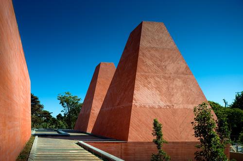 Museo Paula Rêgo