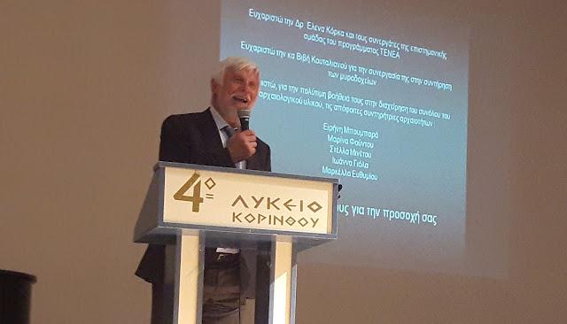 Τατούλης: Χρηματοδοτούμε με 65 εκατομμύρια ευρώ τις ανασκαφές στην Κόρινθο