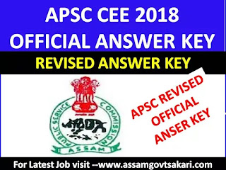 APSC CCE 2018 Answer key: Updated Official Answer Keys