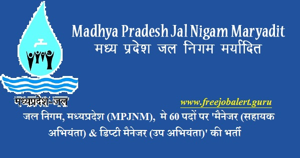 MP Jal Nigam Admit Card Download