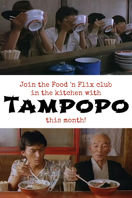 Tampopo - April 2016 Food 'n Flix Club pick