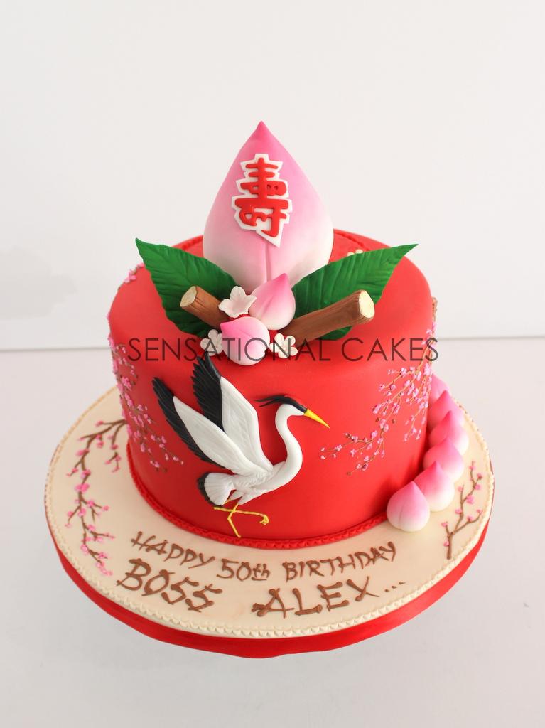 Naughty Cake Designs Singapore