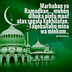 Gambar Ucapan Menyambut Bulan Ramadhan (1438 H) 2017 M