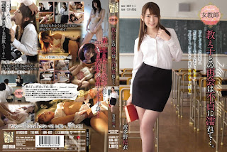 bokep jepang jav 240p 360p [SUB INDO] ADN-032 Reunion With Female Teacher Student Is Wet ... Infidelity. Yui Hatano
