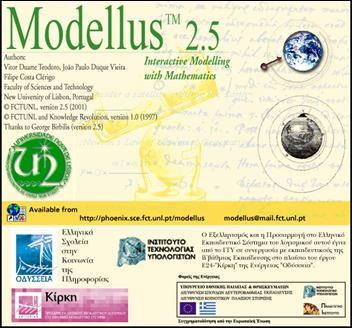 Modellus - Το εκπαιδευτικό εργαλείο για την ανάπτυξη μαθηματικών μοντέλων (Γυμνάσιο-Λύκειο)