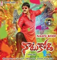 Naatu Kodi Songs Download,Naatu Kodi Mp3 Songs, Naatu Kodi Audio Songs Download, Srikanth Naatu Kodi Songs Download,Naatu Kodi 2017 Telugu movie Songs, Naatu Kodi 2017 audio CD rips