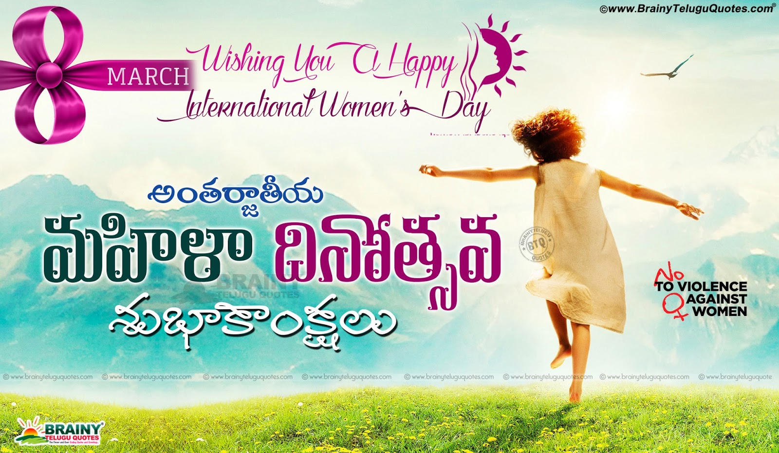8th march international women 39 s day greetings quotes in