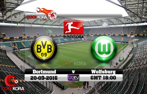 مشاهدة مباراة فولفسبورج وبروسيا دورتموند اليوم 20-9-2016 في الدوري الألماني