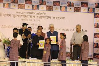 Hon'ble President Shri Pranab Mukherjee inaugurates 10th Satya Bharti School in West Bengal