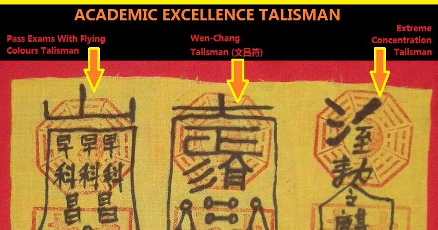 TAOIST SORCERY: Academic Excellence Talisman