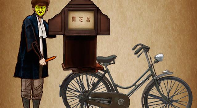 Yami Shibai Japanese Ghost Stories