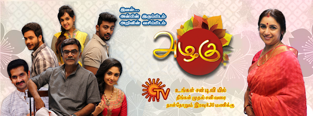 Azhagu-SunTV Serial Cast actors actress