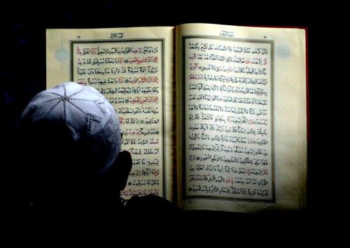 Kur'ân Okuma Âdâbı ve Metodu - Mehmet Paksu