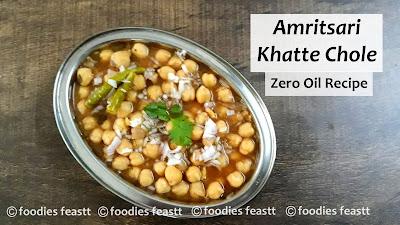 Amritsari Khatte Chole