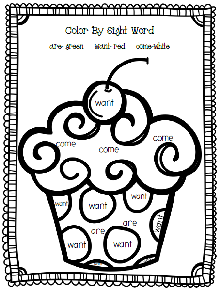 First Grade a la Carte: NEWEST Sight Word Color by Codes ... |Sight Word Coloring Page Chameleon