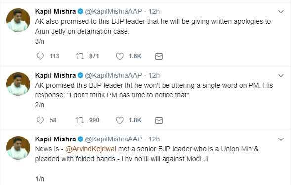 kapil-mishra-exposed-arvind-kejriwal
