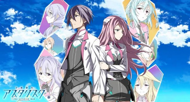 Gakusen Toshi Asterisk - Anime Tokoh Utama Pura-pura Lemah