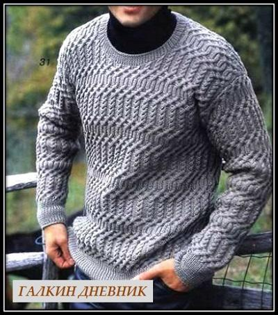 krasivii mujskoi pulover spicami galkindnevnik vyazaniespicami vyazaniedlyamujchin