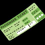 航空券のイラスト