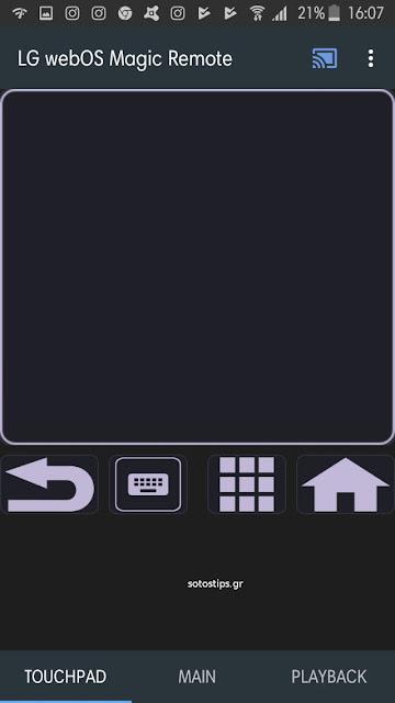 smart TV: LG webOS Magic Remote