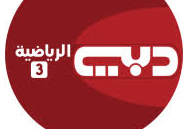 Dubai Sport3 New Biss Key On Asiasat5