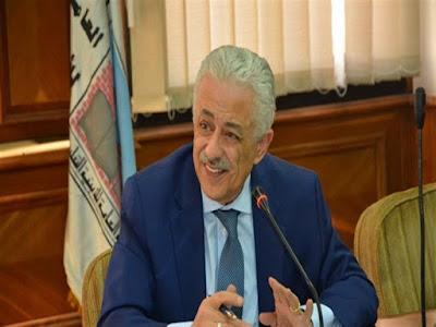 طارق شوقي, وزارة التربية والتعليم, اللغة الفرنسية, فرنسا, السفارة الفرنسية بمصر,