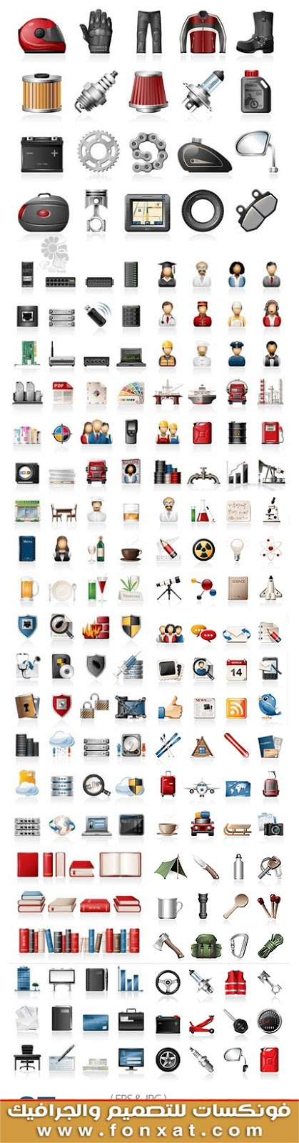 Download set of vector illustrations of various icons