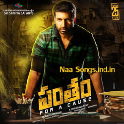 Pantham Songs, Mp3, Wallpaper, Stills, Poster, Teaser, Firslook