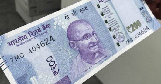 Rs.200 Note will be released soon by RBI