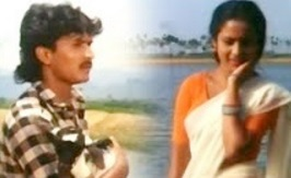 Na Erikarai Melirunthu Video Song   Tamil Film Love Song
