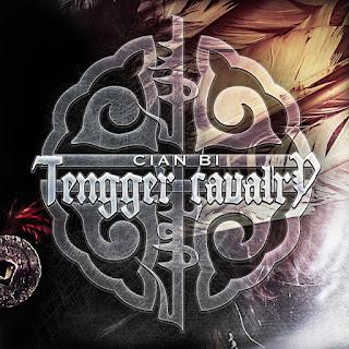 """Το lyric video των Tengger Cavalry για το """"Cian Bi"""" από τον δίσκο """"Cian Bi"""""""