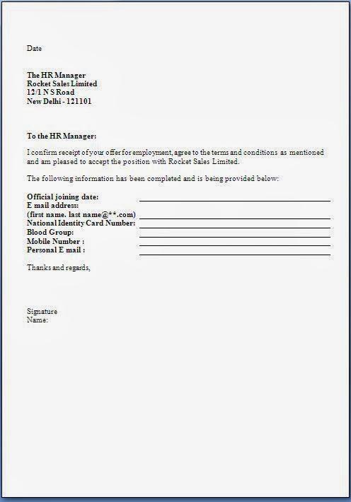 job offer letter acceptance 05052017