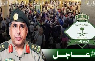 سعودي يناشد المسؤولين بعدم الترحيل