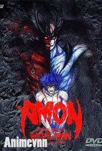 Amon: The Apocalypse of Devilman -  2000 Poster