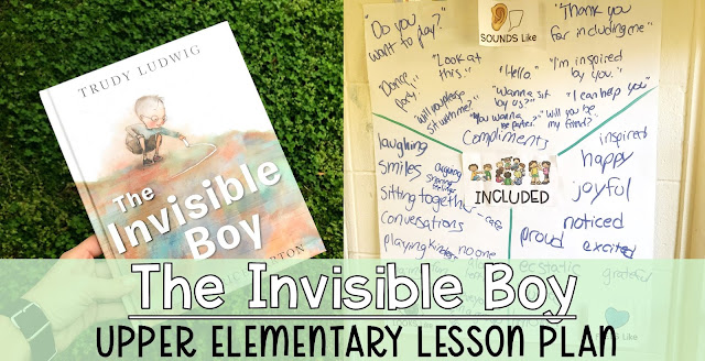 The Invisible Boy lesson plan school counseling
