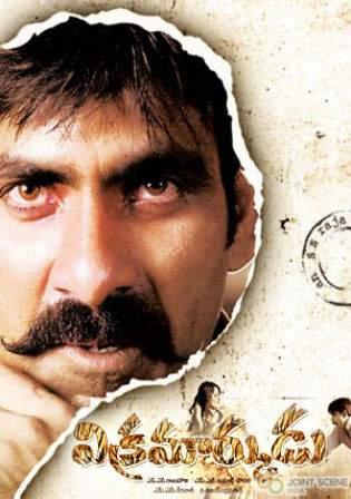 Vikramarkudu 2006 HDRip Hindi 500MB UNCUT Dual Audio 480p Watch Online Full Movie Download bolly4u