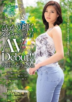 Bộ phim đầu tiên của em Mitsui Hikari nên xem AVOP-282 Mitsui Hikari