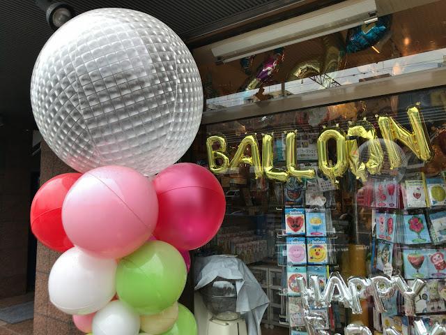 おすすめバルーンで誕生日を楽しく豪勢にお祝い!バルーンギフト・パーティーグッズが盛りだくさん「カーナバルバルーン」