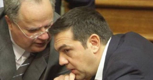 Τσίπρας και Κοτζιάς επικυρώνουν τον Μακεδονισμό - αλυτρωτισμό των Σκοπίων